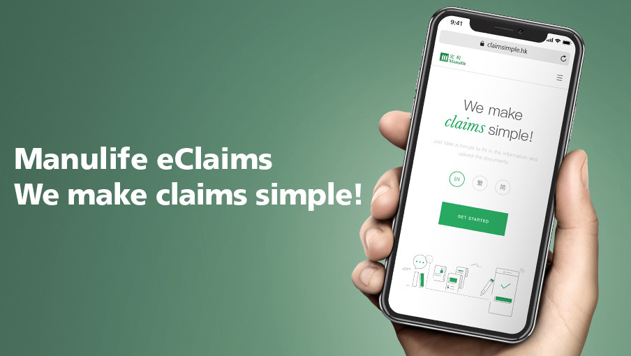 Submit a claim on your ride home?