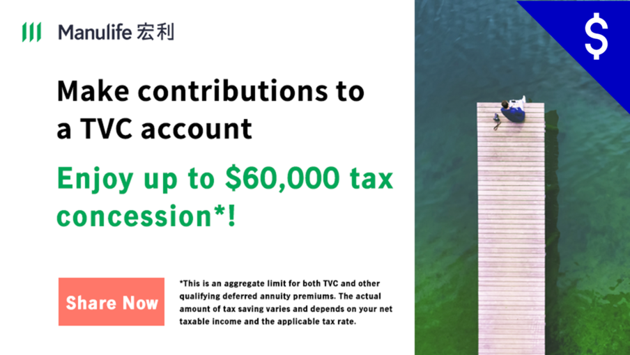 Agent-Specific Sales link - Making contributions to a TVC account is eligible for tax deduction!