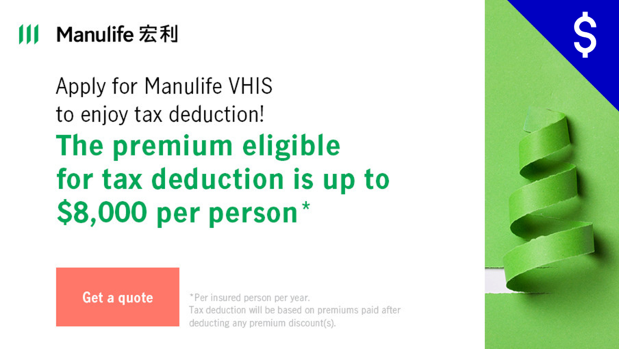 Agent-Specific Sales Link - Manulife Shelter VHIS Standard Plan is eligible for tax deduction!