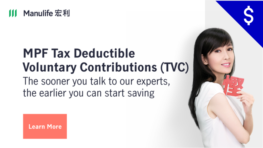 Agent-Specific Sales link - Through TVC, you can start saving the tax earlier!