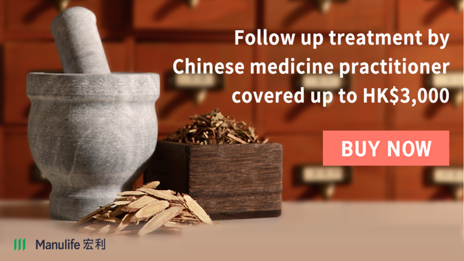Follow up treatment by Chinese medicine practitioner covered up to HK$3,000!