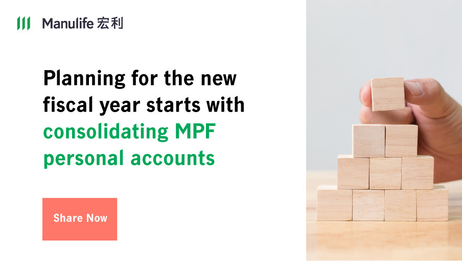 Agent-Specific Sales link -   Planning for the new fiscal year starts with consolidating MPF personal accounts.