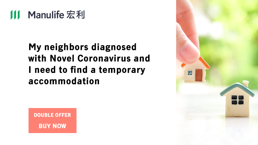 Temporary accommodation coverage of up to HK$150,000 and up to 30 days