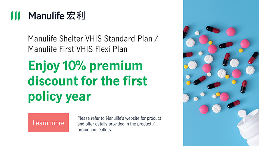 Manulife Shelter VHIS Standard Plan / Manulife First VHIS Flexi Plan – Enjoy 10% Premium Discount for the First Policy Year