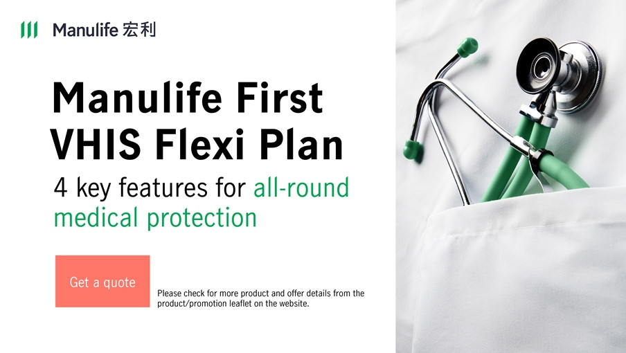 Agent-Specific Sales link - Manulife VHIS Flexi Plan - 4 key features for all-round protection