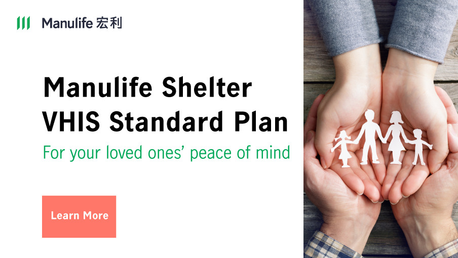 Agent-Specific Sales link -  Manulife Shelter VHIS Standard Plan, for your loved ones' peace of mind.