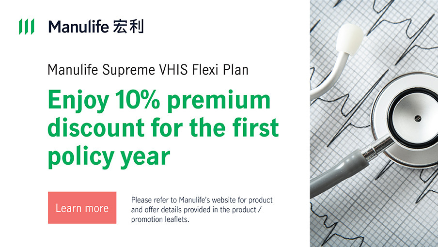 Manulife Supreme VHIS Flexi Plan –  Enjoy 10% Premium Discount for the First Policy Year