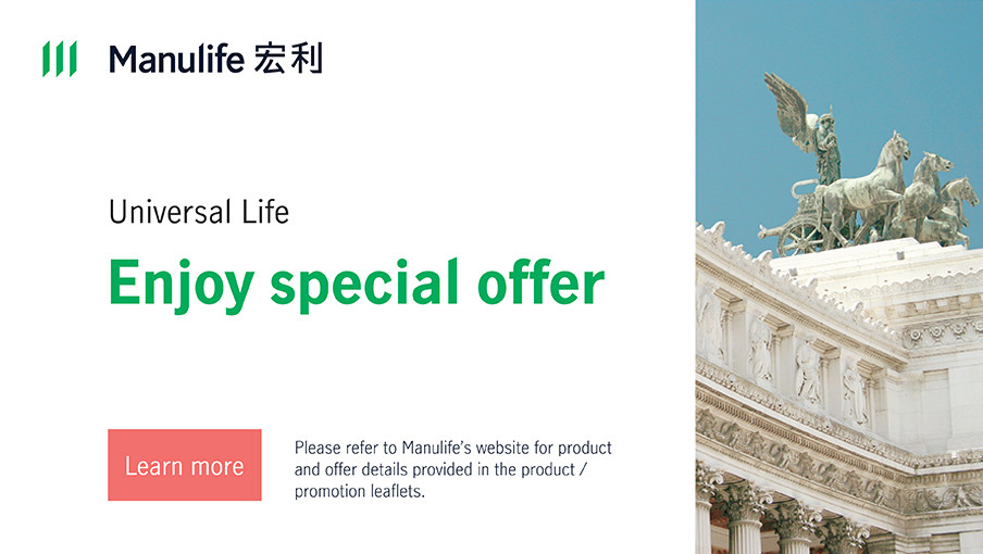 Universal Life Special Offer