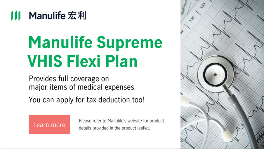Check out the new Manulife Supreme VHIS Flexi Plan!