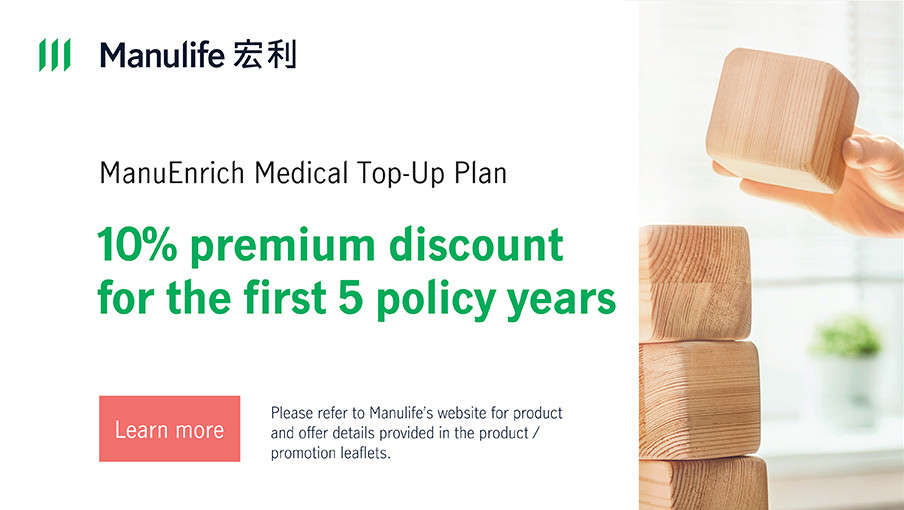 ManuEnrich Medical Top-Up Plan - 10% Premium Discount for the first 5 policy years