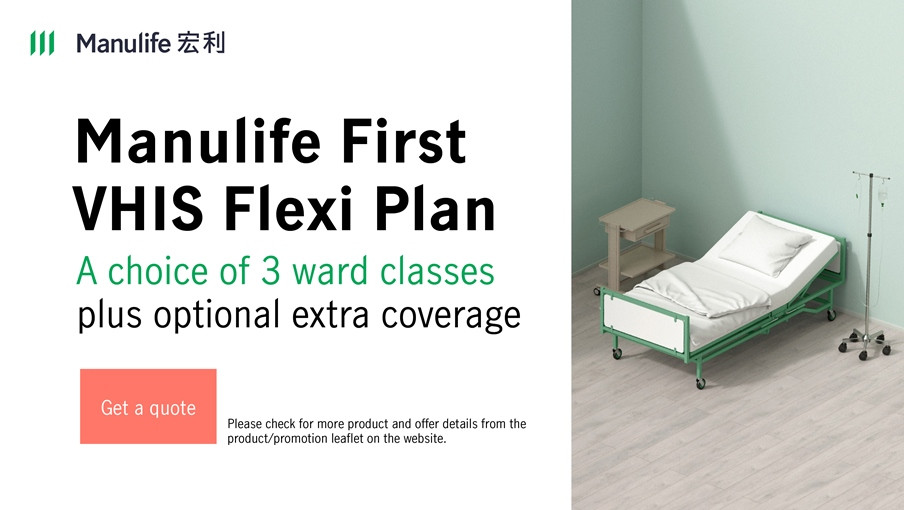Agent-Specific Sales link - Manulife VHIS Flexi Plan - A choice of 3 ward classes plus optional extra coverage