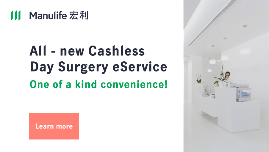 All - new Cashless Day Surgery eService, one of a kind convenience!
