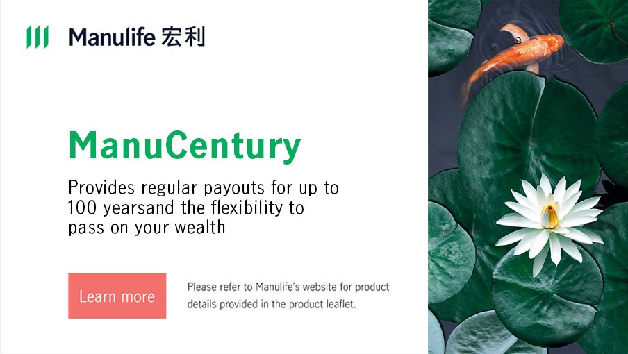 Check out the new ManuCentury!