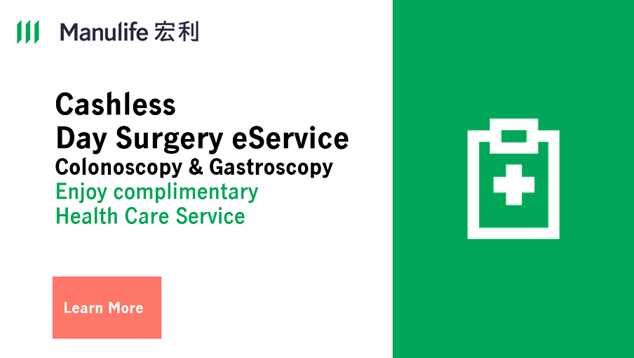 Cashless Day Surgery eService - Enjoy complimentary Health Care Service