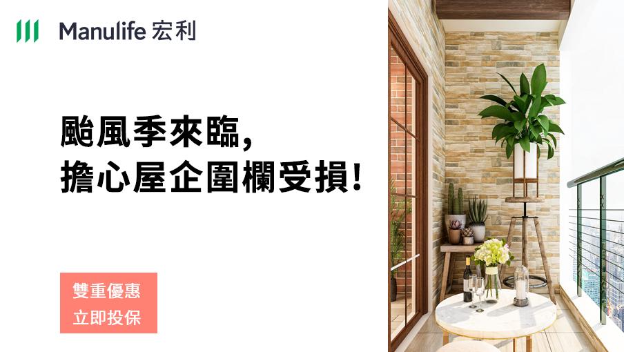 颱風導致閘門和圍欄損毀,賠償額高達HK$100,000!