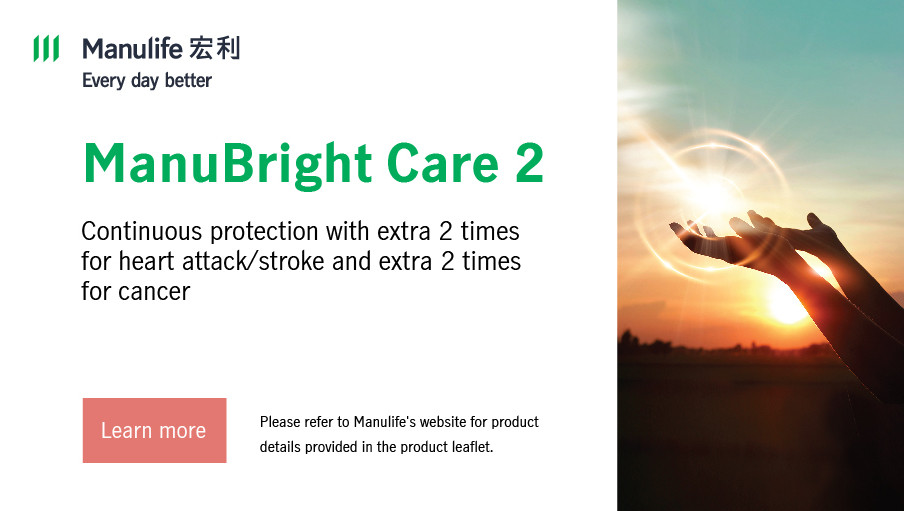 Check out the new ManuBright Care 2 !