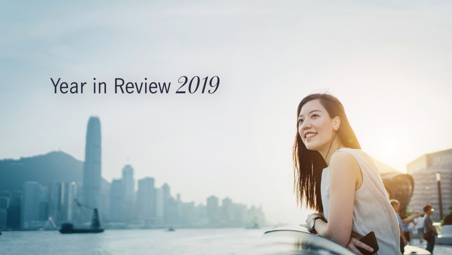 Manulife Hong Kong's Year in Review 2019 is now live!