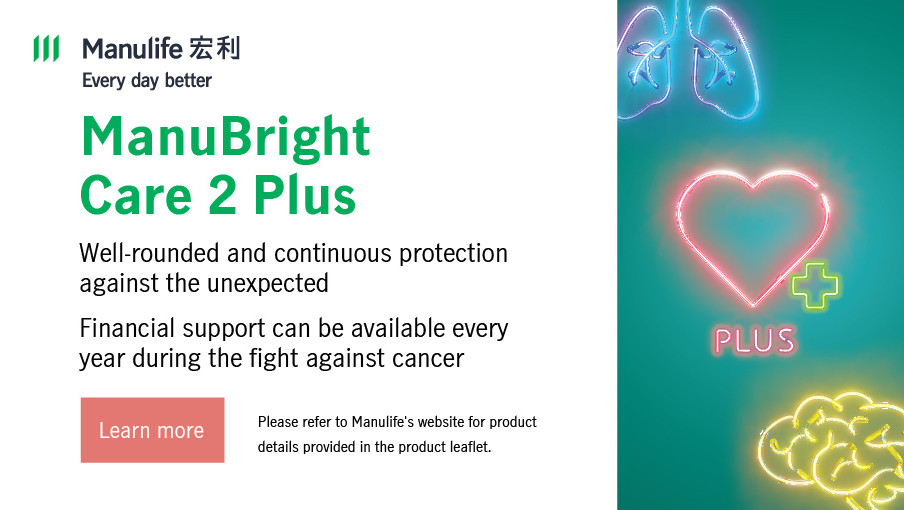 Check out the new ManuBright Care 2 Plus!