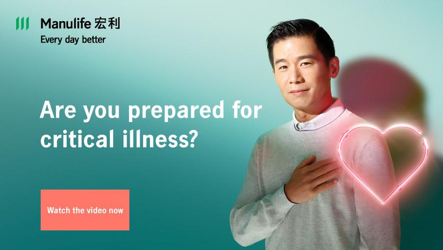Are you prepared for critical illness?