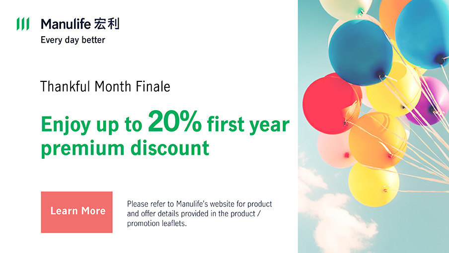 Thankful Month Finale - Enjoy up to 20% first year premium discount