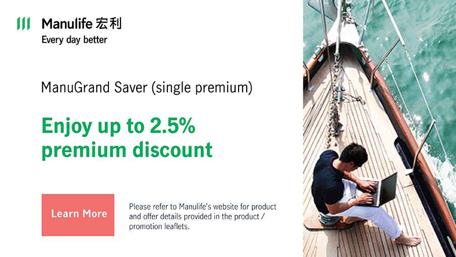 ManuGrand Saver (single premium) - Enjoy up to 2.5% premium discount