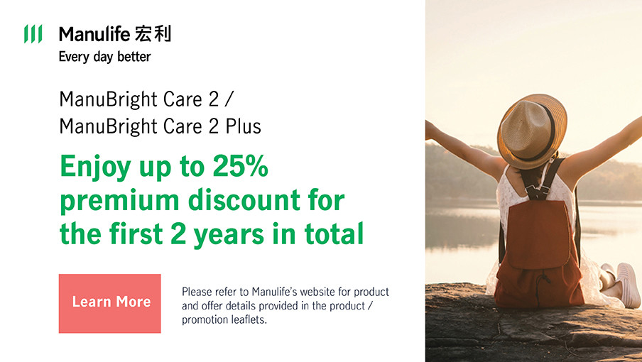 ManuBright Care 2 / ManuBright Care 2 Plus – Enjoy up to 25% premium discount for the first 2 years in total