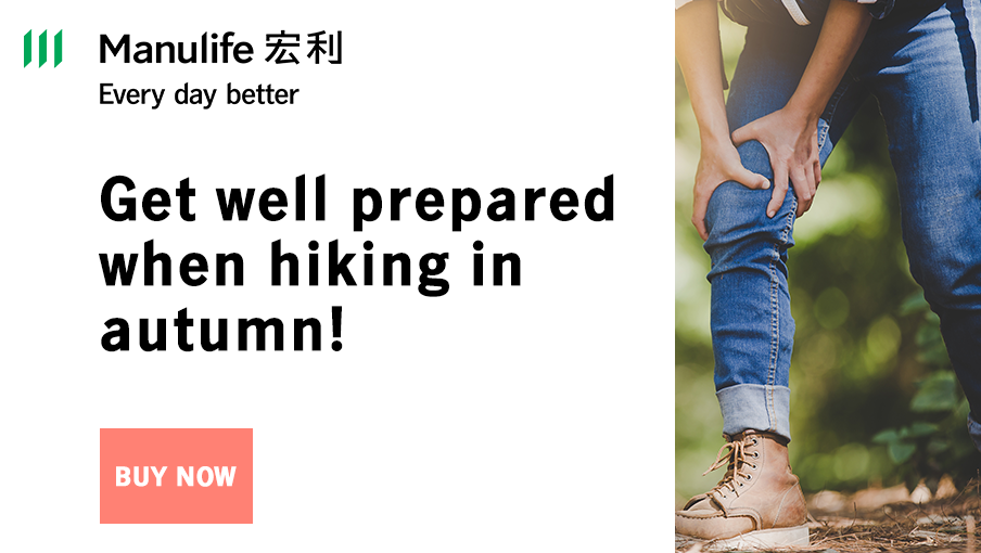 Chinese bone-setter covered up to HK$ 3,000 when sprain occurs.