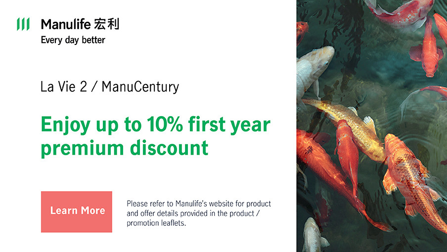 La Vie 2 / ManuCentury -  Enjoy up to 10% first year premium discount