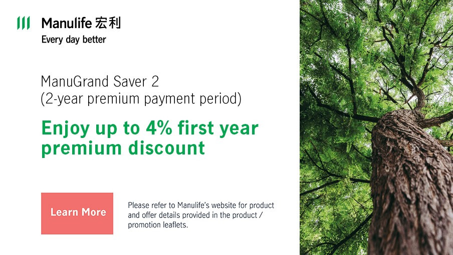 ManuGrand Saver 2 (2-year premium payment period) - Enjoy up to 4% first year premium discount
