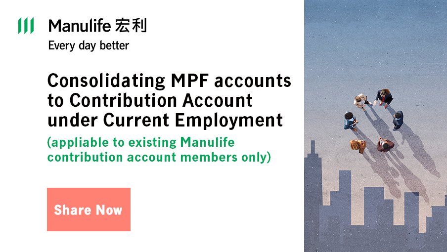 Agent-Specific Sales link – Consolidating MPF accounts to Contribution Account under Current Employment