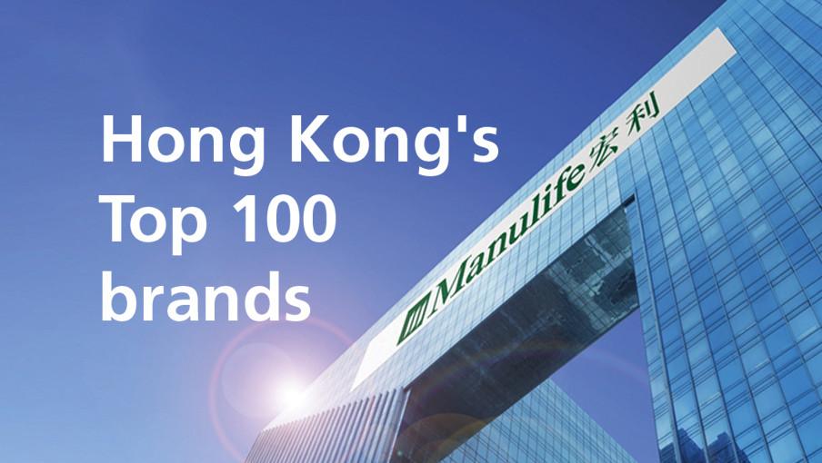 Manulife Hong Kong enters top 100 brands