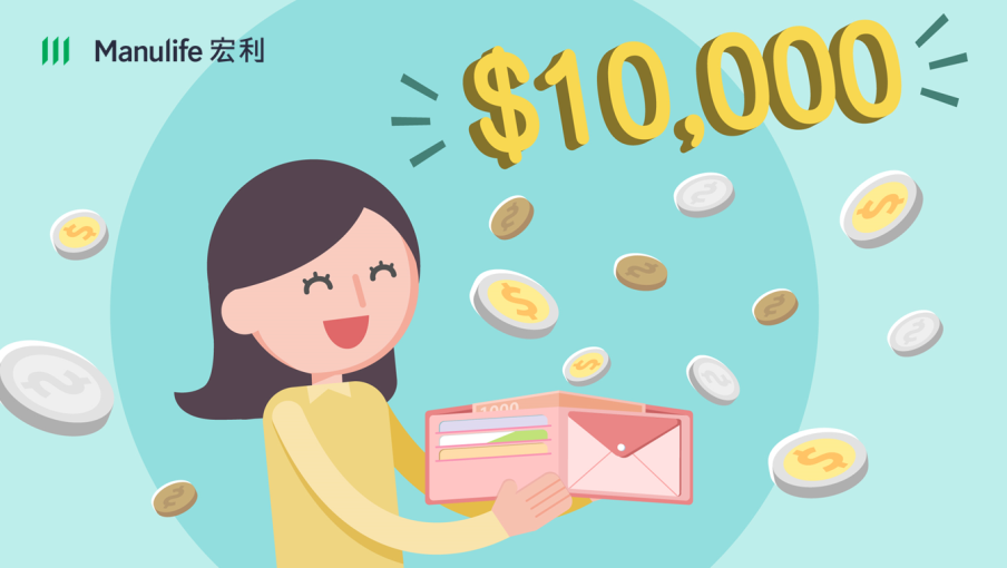 Start saving earlier and you could get more than HK$10,000 every month after your retirement?